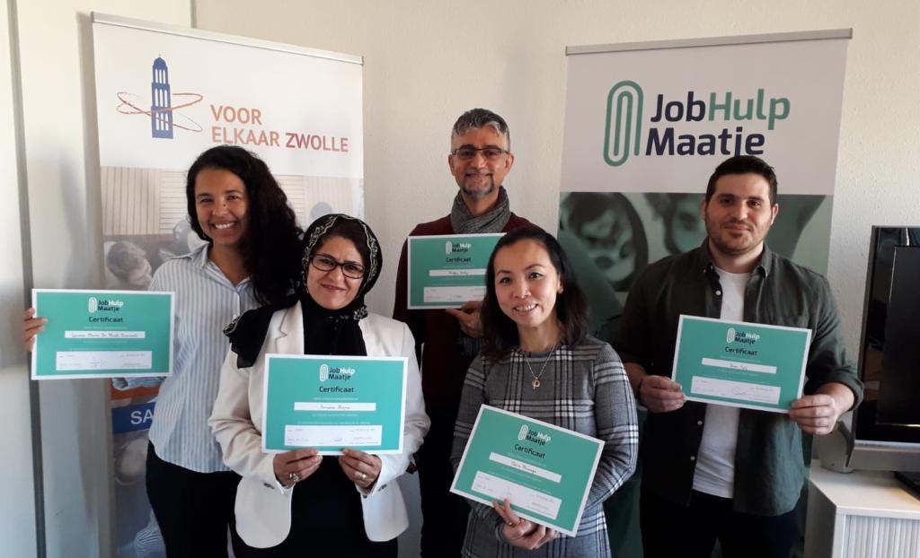 20191203-JobGroup-Basis-1_2